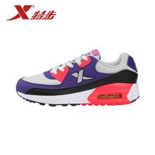 XTEP/特步 985318325320