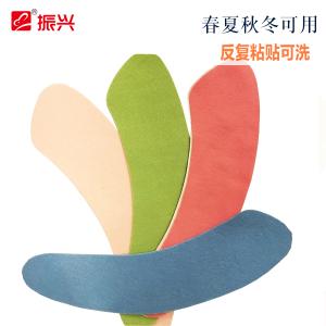 Zenxin/振兴 FE7216