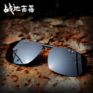 战地吉普 Z0021-1