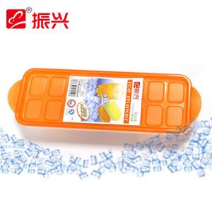 Zenxin/振兴 YH5869