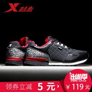 XTEP/特步 985319115918