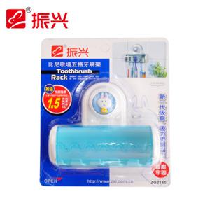 Zenxin/振兴 ZG2145