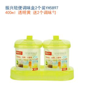 Zenxin/振兴 YH5897