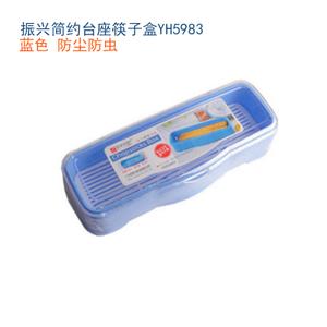 Zenxin/振兴 YH5983