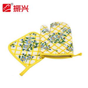 Zenxin/振兴 A-28