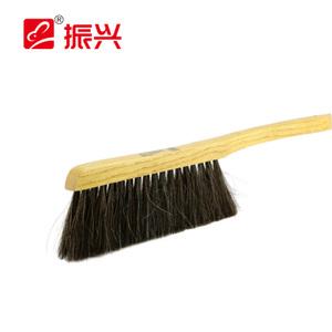 Zenxin/振兴 SAM7943