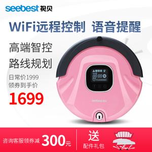 Seebest/视贝 C565