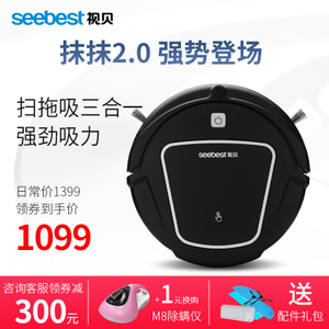 Seebest/视贝 D730