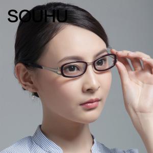 SH 搜狐 S-3057