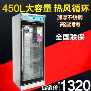 正腾 ZTD450A