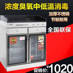 正腾 YTD308A-1