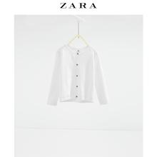 ZARA 02162600250-20