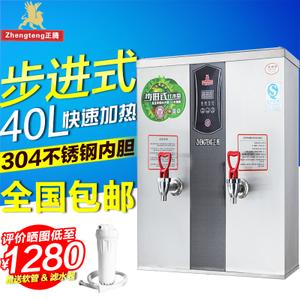 正腾 ZTA-3