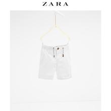 ZARA 05992670250-20