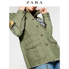 ZARA 03377041505-20