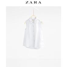 ZARA 01381614250-20