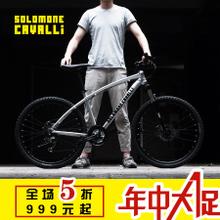 Solomone Cavalli SD001