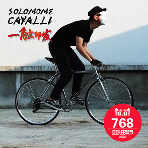 Solomone Cavalli GD002