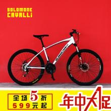 Solomone Cavalli SD002