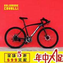 Solomone Cavalli GD-001
