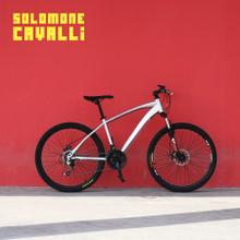 Solomone Cavalli SD005