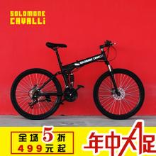 Solomone Cavalli SD003