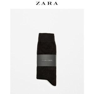 ZARA 06677410800-17