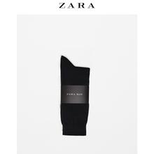ZARA 06677412555-17