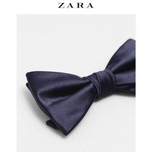 ZARA 07347402401-20