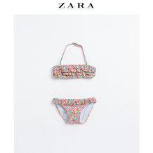 ZARA 06668643330-20