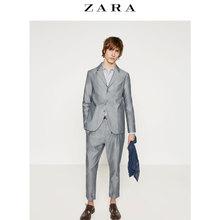 ZARA 04256623802-20