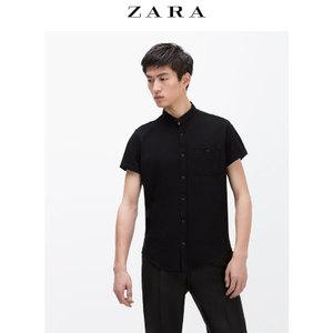 ZARA 06264403800-20