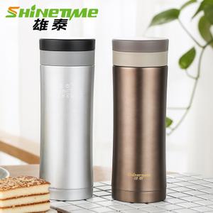 shinetime/雄泰 XTX2-C35