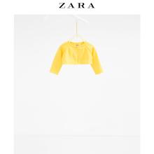 ZARA 02162501300-20