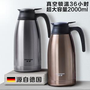 shinetime/雄泰 XTKH5-200