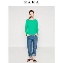 ZARA 04688041500-20