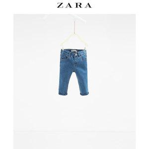 ZARA 04433551400-20