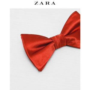 ZARA 07347402600-20