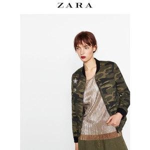 ZARA 07484153505-19
