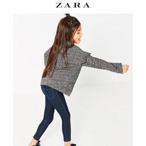 ZARA 01405702400-19