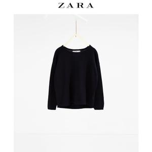 ZARA 05561700401-19