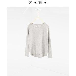 ZARA 05561700812-19