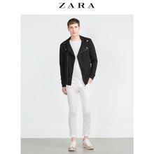 ZARA 01701405800-20