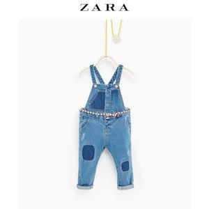 ZARA 05854552400-19