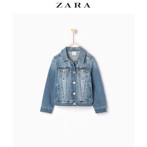 ZARA 04433609400-20