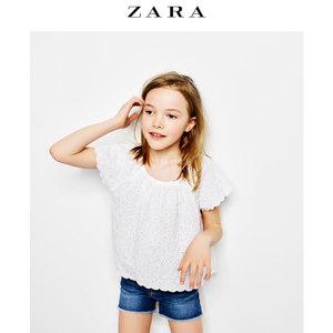 ZARA 04433607400-20
