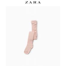 ZARA 02855596620-17