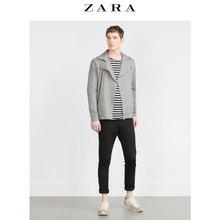 ZARA 01701405802-20