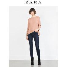ZARA 04688041613-20