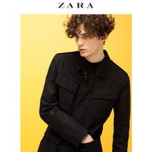 ZARA 00706421800-20